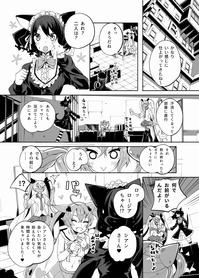 h_151225_02.jpg