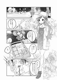 h_160626_004.jpg
